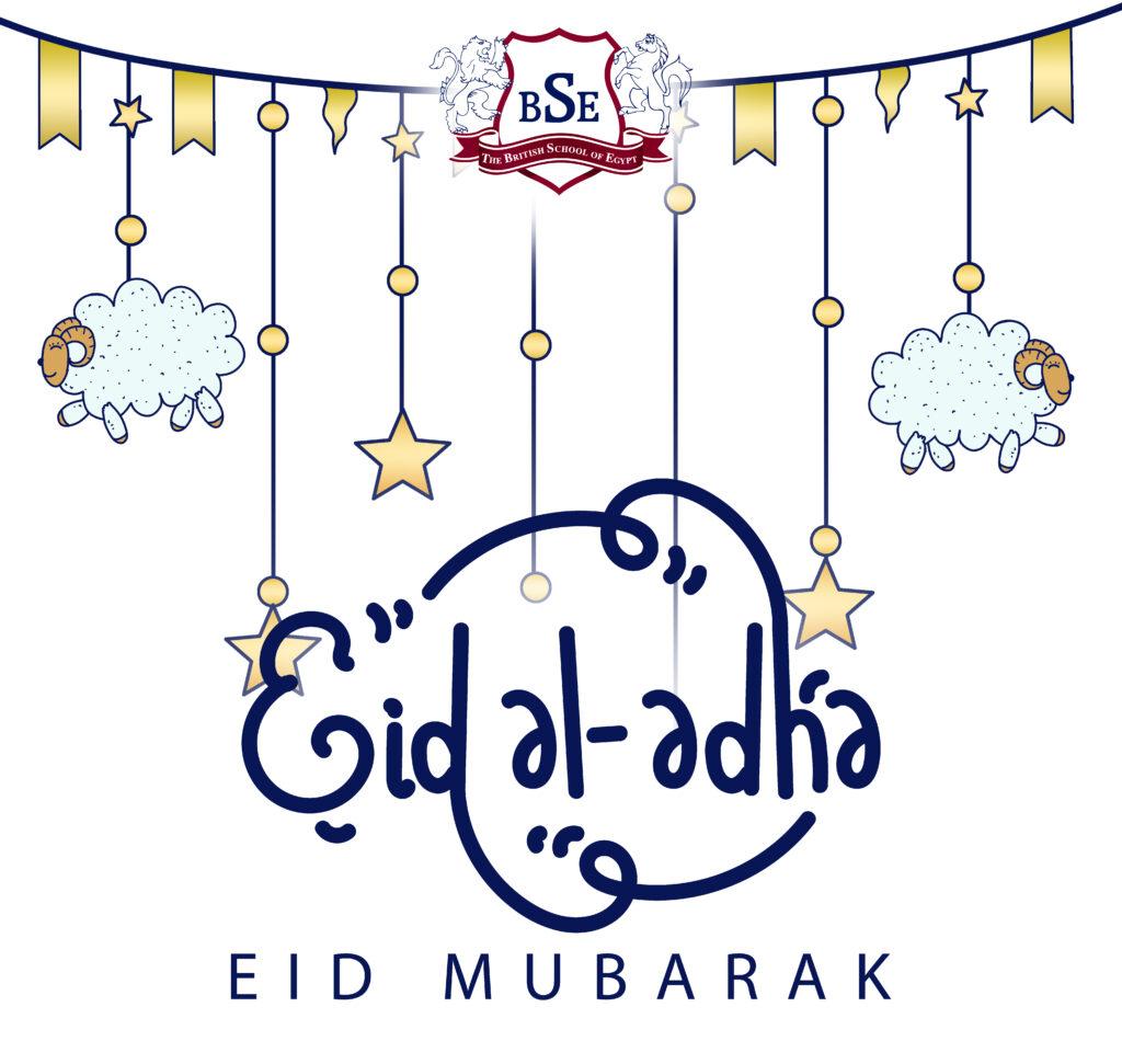 Eid El Adha